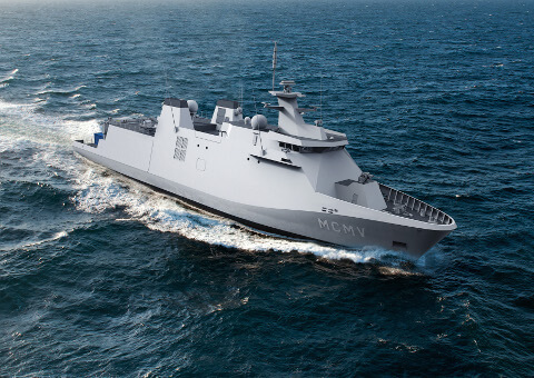Defence security ship